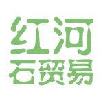 红河石贸易logo