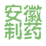 安徽制药logo