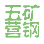 五矿营钢logo