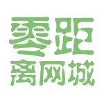 零距离网城logo