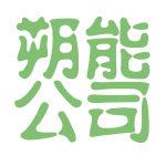 朔能公司logo