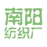 南阳纺织厂logo