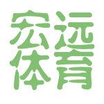 宏远体育logo
