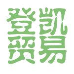 登凯贸易logo