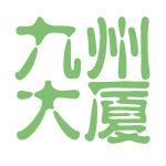 九州大厦logo