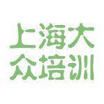 上海大众培训logo