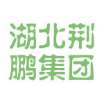 湖北荆鹏集团logo