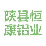 陕县恒康铝业logo