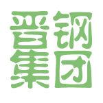 晋钢集团logo