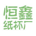 合肥恒鑫环保科技有限公司