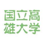 国立高雄大学logo
