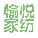 愉悦家纺logo