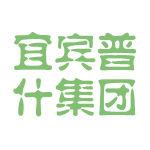 宜宾普什集团logo