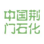 中国荆门石化logo