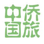 中侨国旅logo