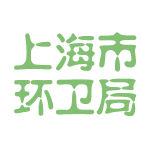 上海市环卫局logo