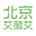 北京艾薇艾logo