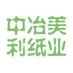 中冶美利纸业logo