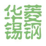 华菱锡钢logo