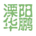 溧阳华鹏logo
