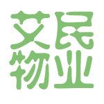 艾民物业logo