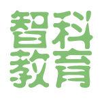 智科教育logo