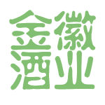 金徽酒业logo