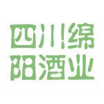 四川绵阳酒业logo