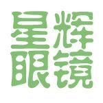 星辉眼镜logo