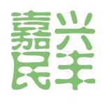 嘉兴民丰logo