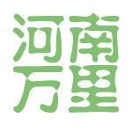 河南万里logo