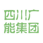 四川广能集团logo