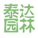 泰达园林logo