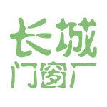 长城门窗厂logo