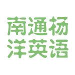 南通杨洋英语logo