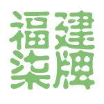 福建柒牌logo
