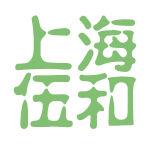 上海伍和logo