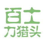 百士力猎头logo