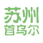 苏州首乌尔logo