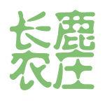 长鹿农庄logo