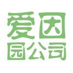 爱因园公司logo