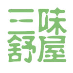 三味舒屋logo