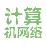 计算机网络logo