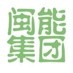 闽能集团logo
