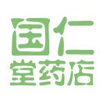 国仁堂药店logo