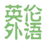 英倫外語logo