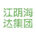 江苏海达集团logo