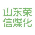 山东荣信煤化有限责任公司logo