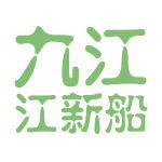 九江江新船logo