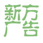 新方广告logo
